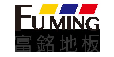 Fu Ming - 富銘地板